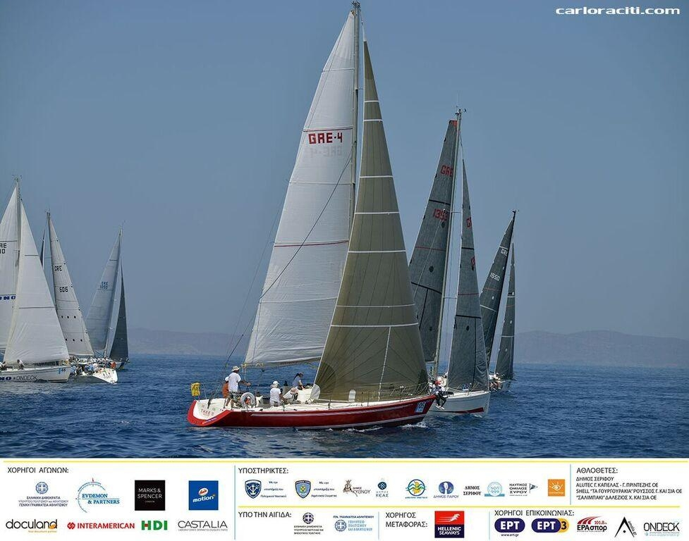 TILE 3 - Cyclades Regatta 2017